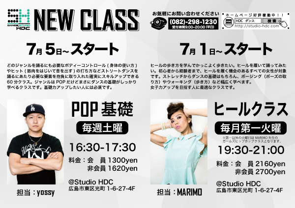 newクラス