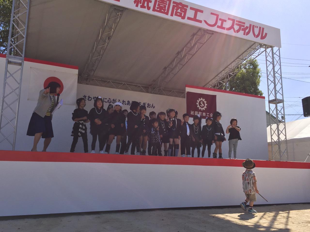 祇園商工フェスティバル2