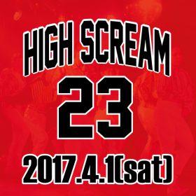 highscream23
