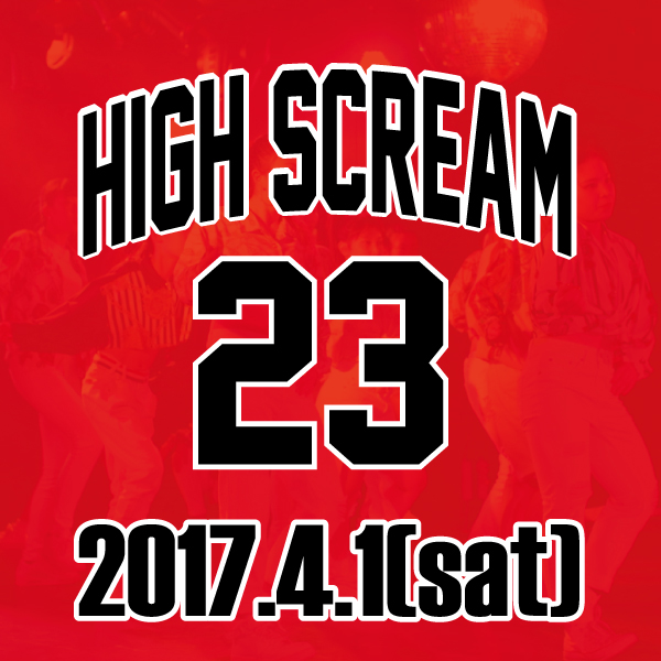 highscream23